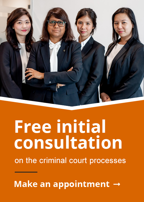 Criminal Defence Lawyers in Singapore, Criminal Law Firm in
